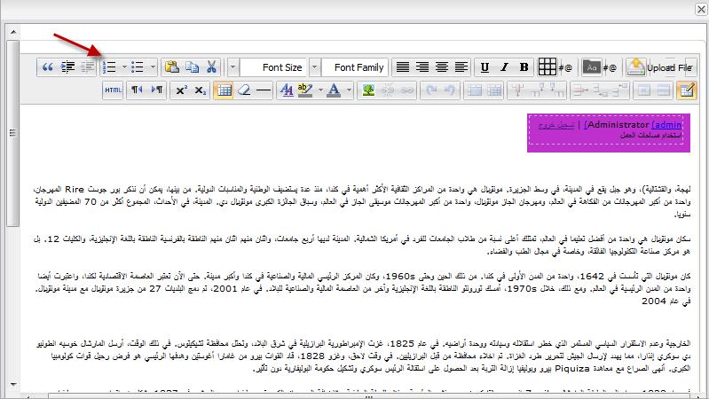 WYSIWYG HTML Editor | Documentation@ProcessMaker